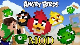 Angry Birds Mod