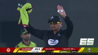 Check out this mix of 100 sixes from HBL PSL