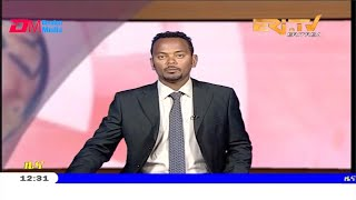 ERi-TV, Eritrea - Tigrinya Midday News for October 22, 2019