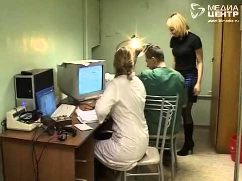 Тайная камера на медосмотре видео фото 290-921