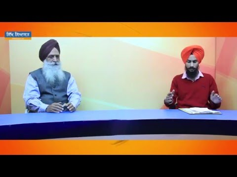 Sikh Siyasat's Weekly News Analysis Show [SUN, Dec. 20, 2015] | Punjab Politics