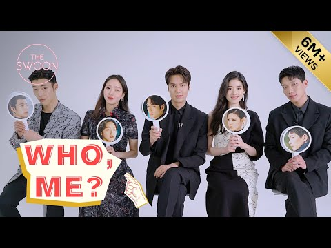 Cast of The King: Eternal Monarch tells us what they really think of each other | Who, Me? [ENG SUB]