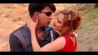 Asmaner Rang Holo Elomelo । Bangla Song । HD Video