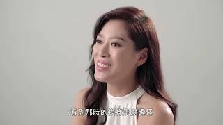 大小姐林淑敏分享乳癌經歷:治療篇