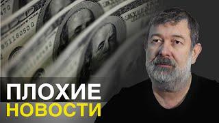 ПЛОХИЕ НОВОСТИ в 21.00 25/02/2016: Путинская логика алкаша.