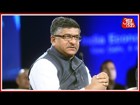 Budget Aaj Tak:  Ravi Shankar Prasad On Demonetization