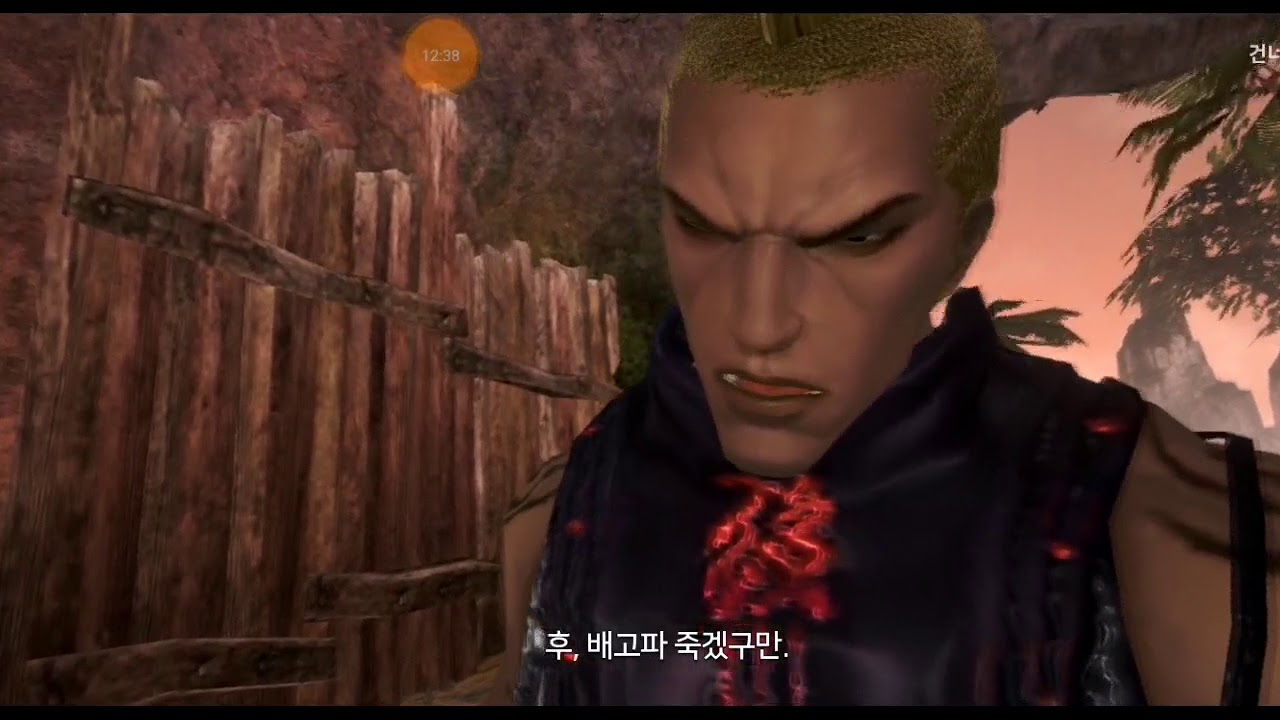 Blade & Soul M gameplay 2