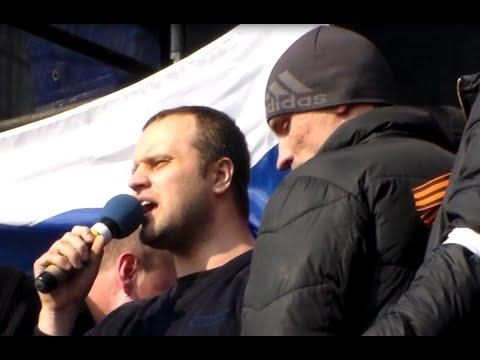 1 марта 2014 Донецк, площадь Ленина
