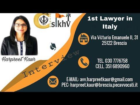 Harpreet Kaur 1st Lawyer in Italy || Interview || ਇਟਲੀ ਵਿੱਚ ਪਹਿਲੀ ਪੰਜਾਬਣ ਵਕੀਲ ਨਾਲ ਵਿਸ਼ੇਸ਼ ਗੱਲਬਾਤ