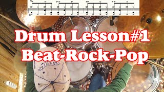 Drum lessons - Rhythms Collection (part#1) Rock - Pop - Уроки на барабанах (часть #1) Orudjow method(subscribe http://www.youtube.com/user/diordrums?sub_confirmation=1 Next lesson https://youtu.be/NxDZaV3FXMM Our site is http://www.ddrums.ru ..., 2016-03-02T22:42:33.000Z)
