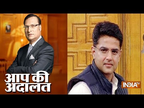 Aap Ki Adalat: People suffering due to differences between CM and PM, says Pilot