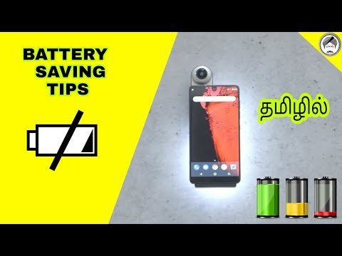 battery-saving-tips(lithium-and-alkalin)explained?《battery-saving》tips-|technotamil-டெக்னோதமிழ்