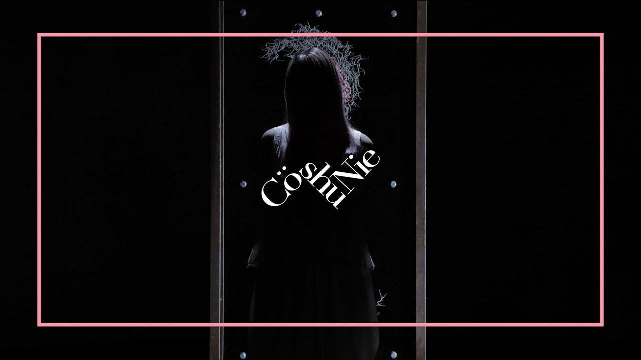 "Cö shu Nie – asphyxia (Official Video) / ""東京喰種トーキョーグール:re"" OP #1"