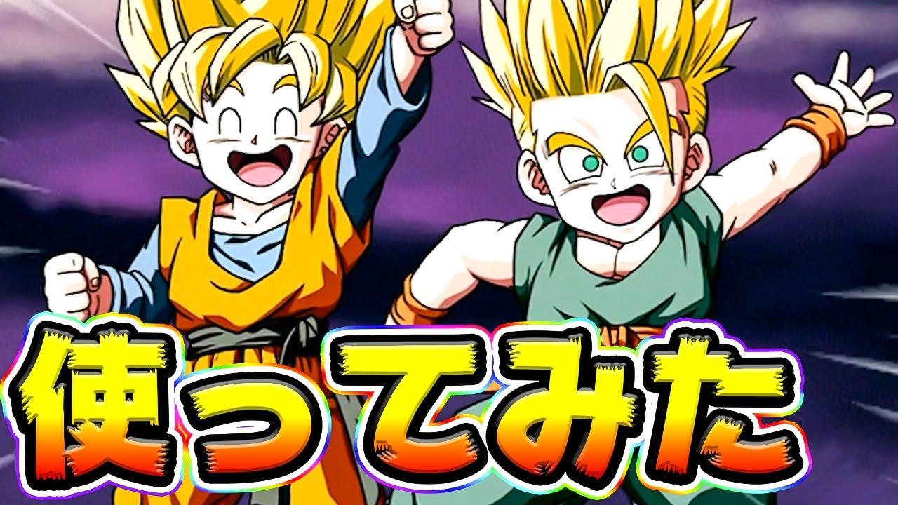 【ドッカンバトル】新かめはめ波カテゴリでトランクス&悟天を使ってみた!【Dragon Ball Z Dokkan Battle】