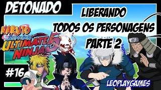 Naruto Shippuden Ultimate Ninja 5 Detonado #16 PT-BR Liberando personagens Parte2【Full HD 60 FPS】