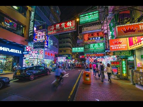 هونج كونج : تعد هونج كونج من الأماكن السياحية الهامة .