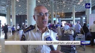 وزير النقل ينتقد مستوى النظافة  في مطار الملكة علياء الدولي - (6-9-2017)