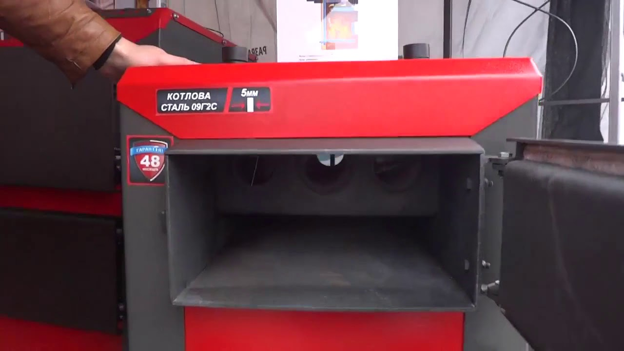 BOSCH Solid 2000 B 2 SFU короткий видеообзор - YouTube