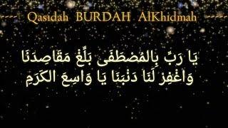Download BURDAH ALKHIDMAH