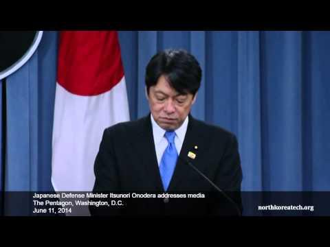 Japan Defense Minister