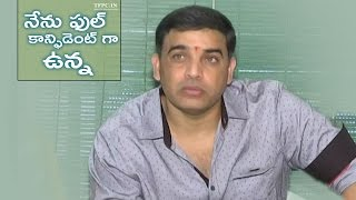 Producer dil raju speech @ nenu local movie opening | tfpc