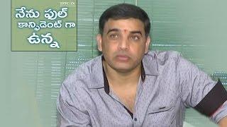 Producer dil raju speech @ nenu local movie opening | tfpc