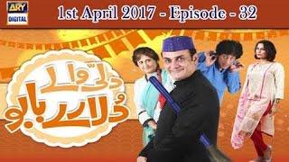Dilli Walay Dularay Babu Ep 32 - 1st April 2017 - ARY Digital Drama