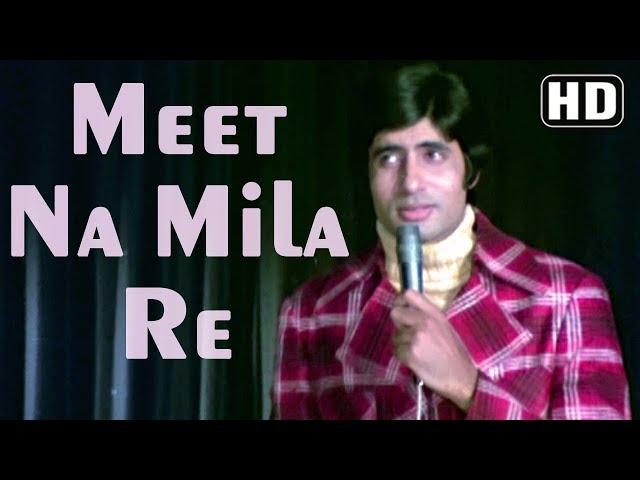 Meet Na Mila Re Mann Ka - Abhimaan Song - Amitabh Bachchan - Filmigaane