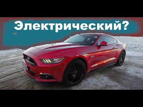 Обзор на Ford Mustang 5.0 GT V8 01.2019  Часть 1