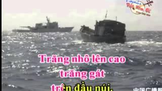 KARAOKE tan co BIEN TINH(hát với guest74) thumbnail