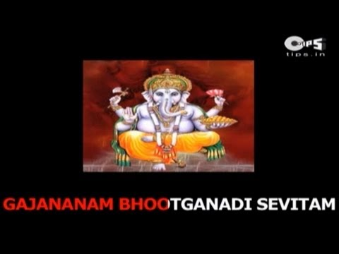 Gajananam Bhoota Ganadhi Sevitam by Suresh Wadkar - With Lyrics - Ganeshji Shlok - Sing Along
