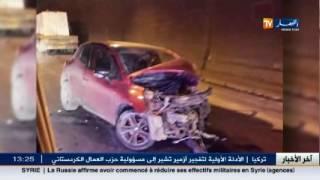 قتيل و 3 جرحى في حادث اصطدام شاحنة بسيارتين في بجاية