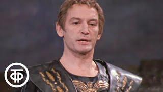 Антоний и Клеопатра. Театр им. Е.Вахтангова. Серия 1 (1980)