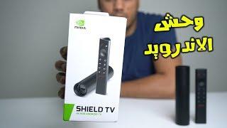 Nvidia shield TV 2019 وحش الاندرويد انفيديا شيلد