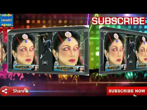 Kiranmala DJ Chiranjit