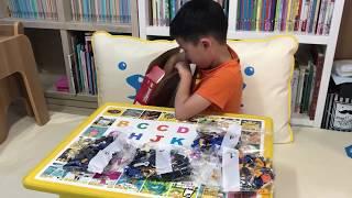 레고 닌자고 70652 블루드래곤 스톰브링거 개봉기 정현