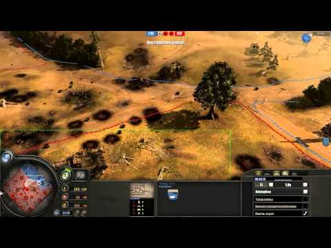 Company of Heroes Tales of Valor Blitzkrieg amp Eastern