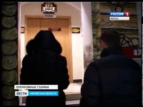 Киров - знакомства (Кировская область)