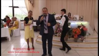 Воскресенск, ведущий на юбилей, тамада на свадьбу, корпоратив в Воскресенске, организация праздников