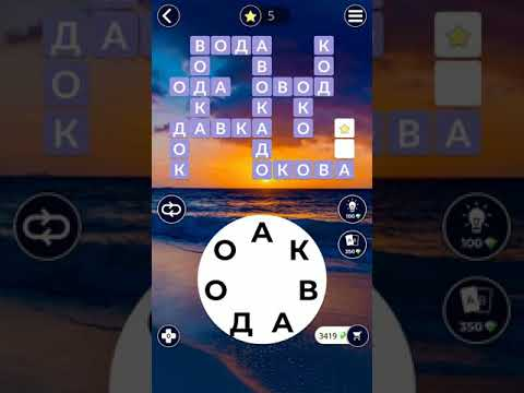 официальный сайт игра wow слова ответы казино
