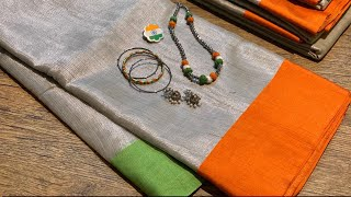 Republic Day special tri colou…