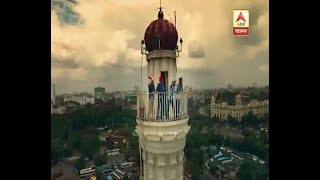 Theme song of Kolkata for FIFA U 17 World Cup 2017
