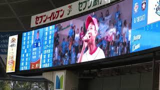 2018年8月18日にメットライフドームで開催された、日本ハムvs埼玉西武に...