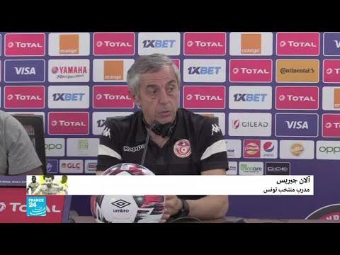 ماذا قال مدرب المنتخب التونسي عن اللاعب وهبي الخزري؟  - 16:54-2019 / 7 / 10