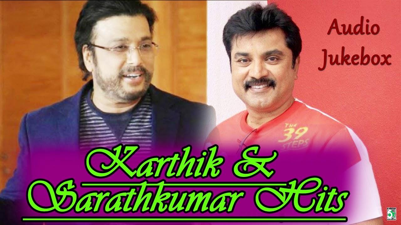 Sarath Kumar and Karthik Super Hit Evergreen Audio Jukebox Vol-1