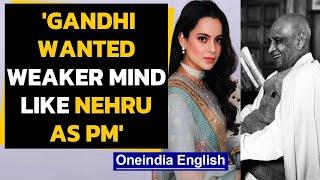 Kangana says nation suffering Sardar Patel's sacrifice: Watch | Oneindia News