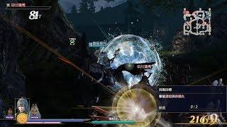 無雙OROCHI 蛇魔3 Ultimate 【手環防衛戰】 混沌難度 全戰功 S評價 (PC Steam版 1440p 60fps)