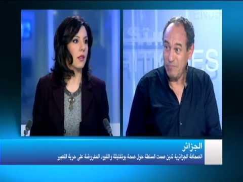 HICHAM ABBOUD هشام عبود يتحدث لفرانس 24