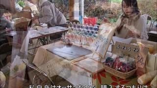 中津川市蛭川のママさん朝市が盛況だという事で、行ってきました。 同日...