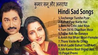 Hindi Sad Songs   Evergreen sad Songs